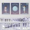 סט חלל סגול לחדר ילדות